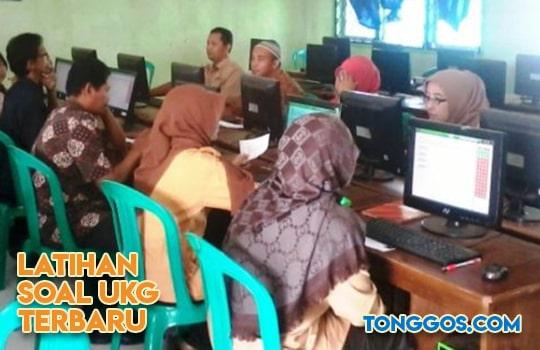 Latihan Soal UKG 2020 Bahasa Arab SMA Terbaru Online