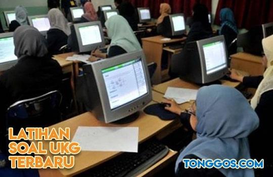 Latihan Soal UKG 2020 Fisika SMK Terbaru Online
