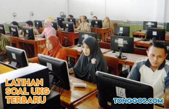 Latihan Soal UKG 2019 Kesehatan SMK Terbaru Online
