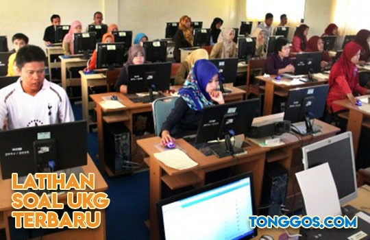 Latihan Soal UKG 2020 Perawatan Sosial SMK Terbaru Online