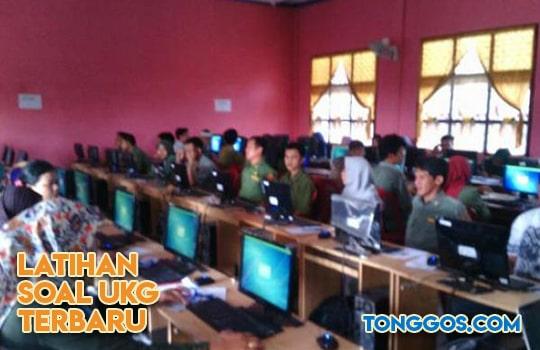 Latihan Soal UKG 2020 Teknik Pemesinan SMK Terbaru Online