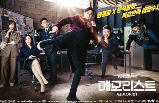 Link Download Drama Korea Memorist Season 2 Subtitle Indonesia Episode 1   16 Batch
